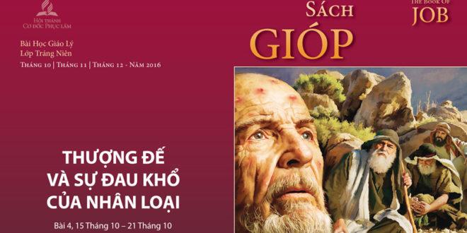Thượng Đế và Sự Đau Khổ Của Nhân Loại (Bài Học 4, 15 Tháng 10 – 21 Tháng 10)